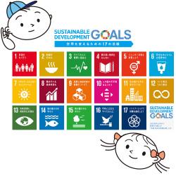 SDGsのロゴと男の子と女の子のイラスト
