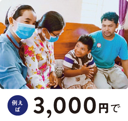 カンボジアの障がい児の男の子とその家族が笑顔でイスに座っている