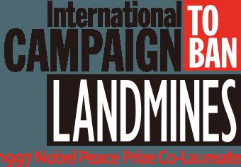 ICBL(地雷禁止国際キャンペーン)