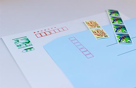 ハガキ・切手・テレホンカード・商品券を寄付する