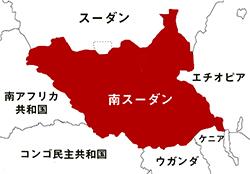 南スーダン周辺の地図