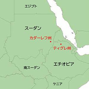 スーダン周辺の地図 エチオピアは、スーダンの南東に位置する